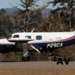 Medical Plane Vanishes Off California Coast